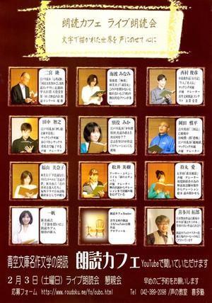 Cafe_180203_2_r